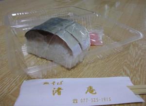 Nagisaan2